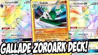 Gallade/Zoroark GX Deck! Super Consistent ANTI Shining Legends Meta Deck! PTCGO