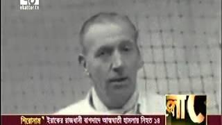 BANGLADESH CRICKET : Dhaka premier league update