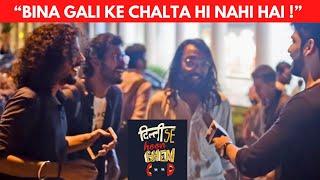 Delhi's Favourite Gaali And Why People Give Gaali   Public hai Sab Janti hai   JM