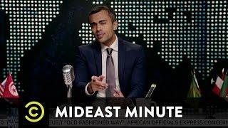 Mideast Minute