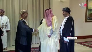 وزير الداخلية يقيم حفل عشاء على شرف وزير الداخلية السعودي