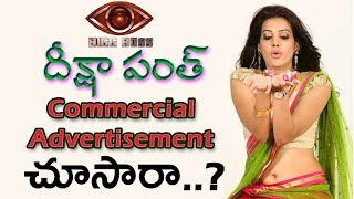 Bigg Boss Telugu Episode Deeksha TV Advertisement Bigg Boss Telugu Episode 70