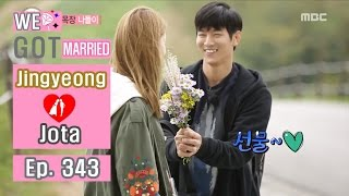 [We got Married4] 우리 결혼했어요 - Jota give romantic presents for Jingyeong 20161015