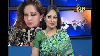 এই মাত্র নিজের পরকীয়া প্রেমের কথা শিকার করলেন সামিরা !Salman Shah!Latest Bangla News