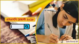 SSC Result 2019 Publish Date all education board Results