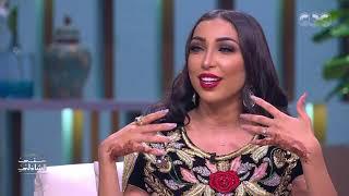 دنيا بطمة تعبر عن حبها لمنى الشاذلي نيابة عن الشعب المغربي
