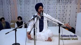 Bhai Sarabjit Singh  Dhunda |  Gurudwara  Guru Tegh Bahader  | Cologne   |. Germany 23.12.2017