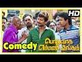Podhuvaga Emmanasu Thangam Comedy Scenes   Part 3   Udhayanidhi   Soori   Parthiban   Rajendran