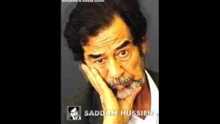 سيف العرب صدام حسين