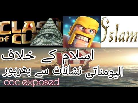 Xxx Mp4 Clash Of Clans Game Reality Urdu Hindi 3gp Sex