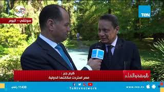كرم جبر: الرئيس السيسي أكد لبوتين أن مصر تحارب الإرهاب نيابة عن العالم