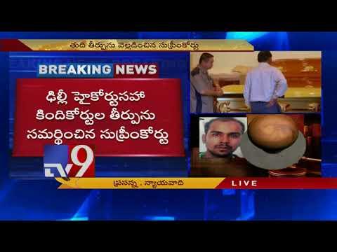 Xxx Mp4 Nirbhaya Gangrape Case Justice Delayed Is Justice Denied Says Lawyer Prasanna TV9 3gp Sex