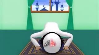 How to Pray Salah [Prayer] The Right Way./Performance of Salah