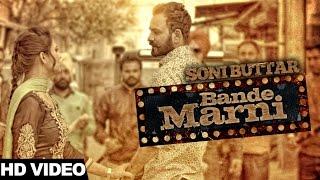 Bande Marni - Soni Buttar | Latest Punjabi Songs 2016 | Music Berg Reords