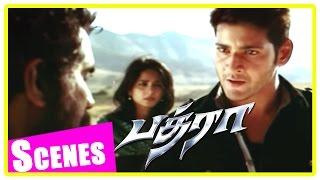 Bhadra Tamil Movie Scenes | Villagers consider Mahesh Babu as God | Anushka | Rao Ramesh | Trivikram