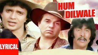 Lyrical: Hum Dilwale   Jagir   Kishore Kumar   R.D. Burman   Dharmendra, Mithun Chakraborty