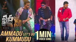 Ammadu Let's Do Kummudu 1 Minute Video Song | #KhaidiNo150 | Chiranjeevi | Rockstar DSP