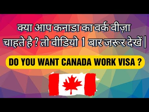 Xxx Mp4 CANADA WORK PERMIT IF WANT THAN SEE THIS VIDEO ONCE TAKE FINAL DECISION 3gp Sex