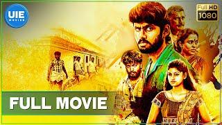 Madha Yaanai Koottam Tamil Full Movie