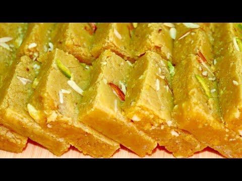 अगर एकबार इस तरह से चना दाल की बर्फी बनायेंगे तो बार बार यही बनाकर खायेंगे Chana Dal Barfi
