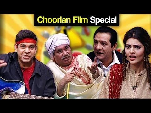 Khabardar Aftab Iqbal 4 May 2018 - Choorian Film Special | Express News