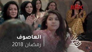 حفلة زواج ساره وعلي في العاصوف