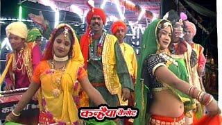 Chalo Karila Dham Vol 2 - Bundeli Rai Dance
