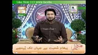URDU MANQABAT( Ahl e Nazir Ki Aankh Ka Tara Ali Ali)TASLEEM SABRI .BY Visaal