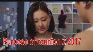 Purpose of reunion 2 2017 - 재결합 2의 목적 2017