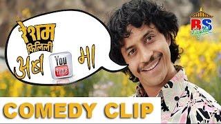 Comedy Scene || Resham Filili || Full movie Releasing on 1st June