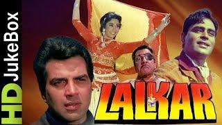 Lalkar 1972   Full Video Songs Jukebox   Dharmendra, Rajendra Kumar, Mala Sinha
