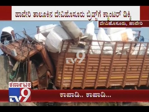 Xxx Mp4 Canter Rammed Into Bridge Driver Cleaner Injured Seriously At Haveri 3gp Sex