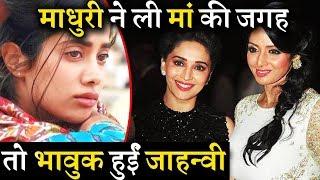 Jhanvi Kapoor's Gets Emotional When Madhuri Dixit Took Over Sridevi's Role