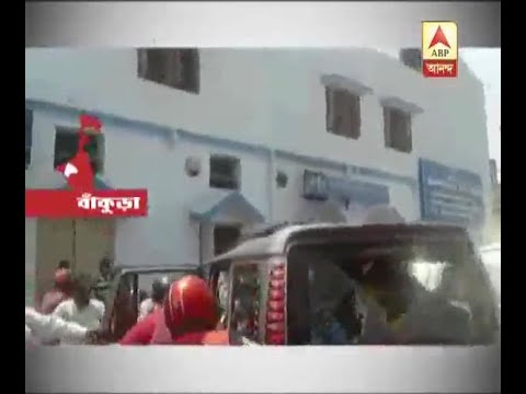 Xxx Mp4 Unrest Over Panchayat Nomination Attack On BJP Leader Raju Bandopadhyay Outside Bankura D 3gp Sex