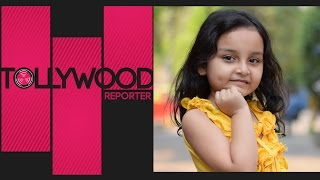 Tollywood Reporter | Bhutu | 2016