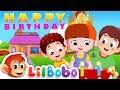 Happy Birthday Song | FlickBox Nursery Rhymes and Children Songs | Kids Poem