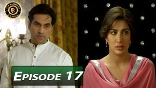 Dil Lagi Episode 17 - ARY Digital - Top Pakistani Dramas