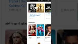 How To Download New Bollywood Movies In 2 Min From Filmywapcom