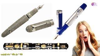 كم ثمن أغلى قلم اشتريته ؟ | أليك أغلى 10 أقلام فى العالم !