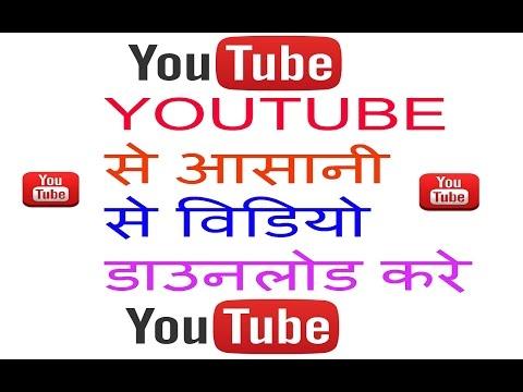 Xxx Mp4 Youtube के वीडियो आसानी से डाउनलोड करे 3gp Sex