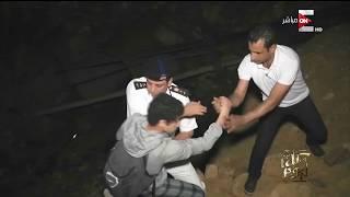 كل يوم - الأجهزة الأمنية تنجح في إنقاذ 21 طالباً حجزتهم الامطار داخل محمية وادي دجلة بالمعادي