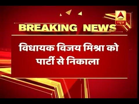 Xxx Mp4 Nishad Party Sacks MLA Vijay Mishra For Cross Voting In UP RS Poll 3gp Sex