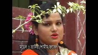class  10 ar chatre bangla new song 2016