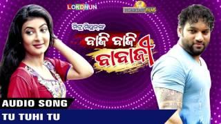 Tu Tuhi Tu | Baji Baji Babaji |Kumar Bapi | Latest Odia Movie Songs 2016