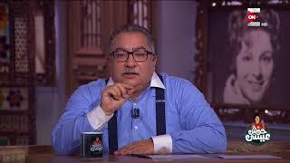 حوش عيسى - إبراهيم عيسى يكشف عن سبب أزمته مع جيل الشباب