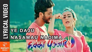 Ye Daju Nasamau Nadima | Chhakka Panja 2 Movie Song 2017 by Almoda Rana Uprety, Sujata Verma