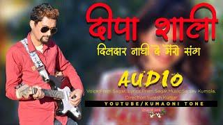 DJ Deepa Sali Diladar Nachi De Mero Sang ( दीपा साली दिलदार ) - Prem Sagar