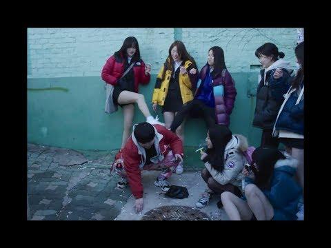 Xxx Mp4 가출소녀들의 비참한 모습을 그대로 보여주는 영화 박화영 고독해1 3gp Sex