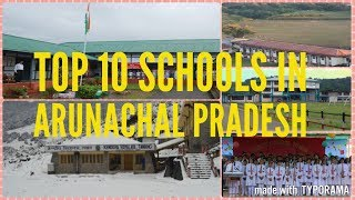 Top 10 Schools in Arunachal Pradesh - Best Schools in Itanagar
