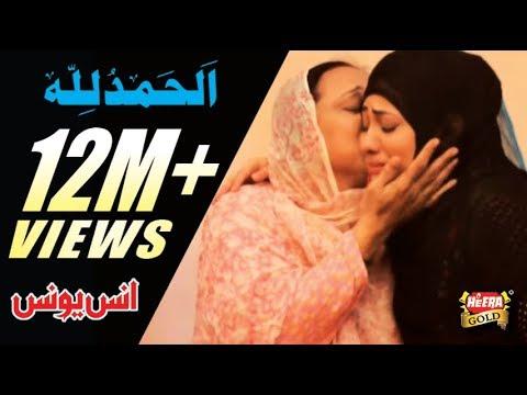 Xxx Mp4 Anas Younus Beti Ki Shan Labaik Ya Haram 2015 3gp Sex